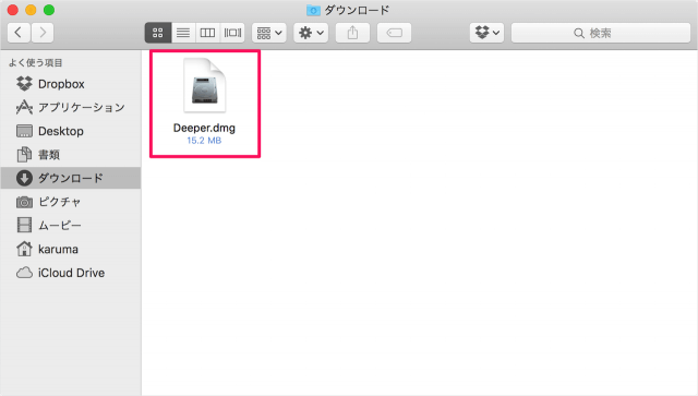 mac-app-deeper-02
