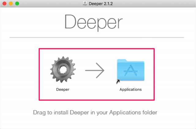 mac-app-deeper-03