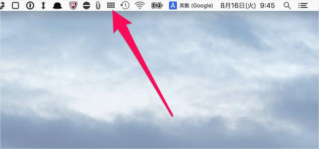 mac-app-displays-08