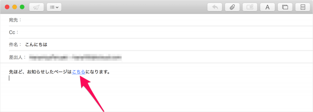 mac-app-mail-add-link-01