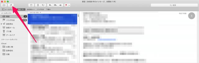 mac-app-mail-add-link-03