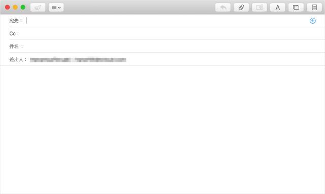 mac-app-mail-add-link-04