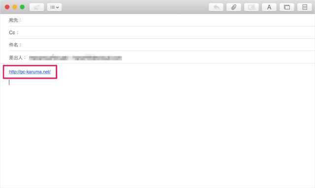 mac-app-mail-add-link-05