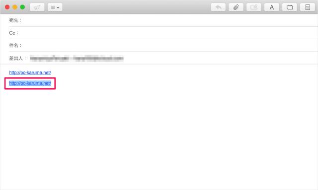 mac-app-mail-add-link-09