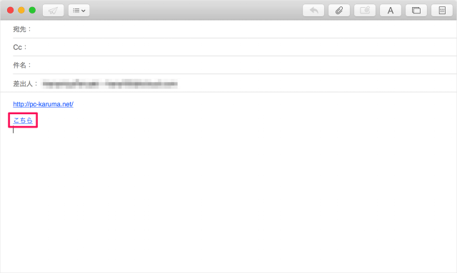 mac-app-mail-add-link-10