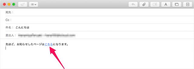 mac-app-mail-add-link-11