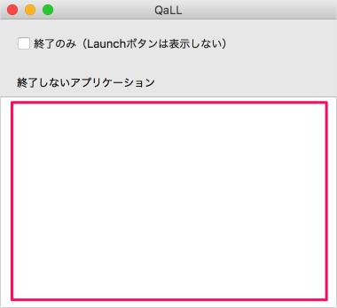 mac-app-qall-03