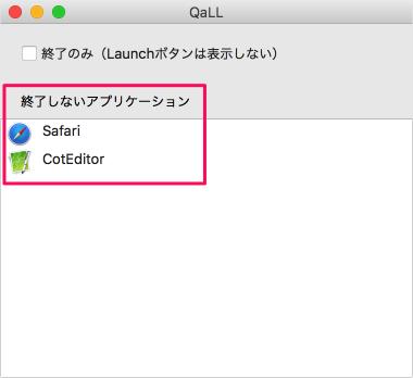 mac-app-qall-04