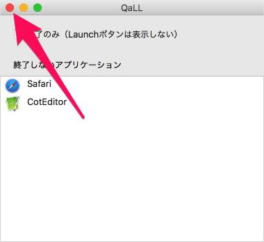 mac-app-qall-06