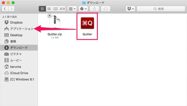 mac-app-quitter-03