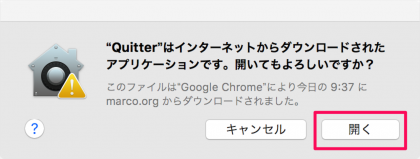 mac-app-quitter-05