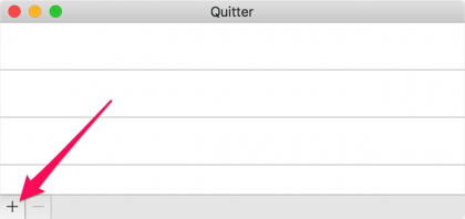 mac-app-quitter-10