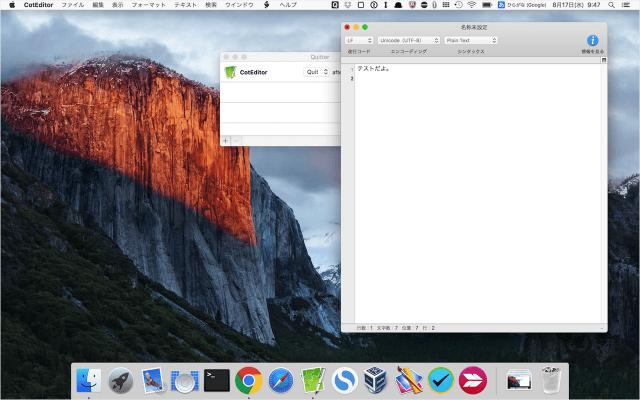 mac-app-quitter-15