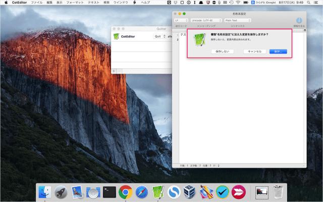 mac-app-quitter-17