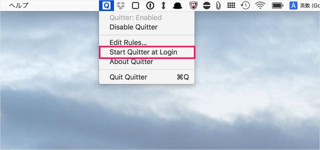 mac-app-quitter-18