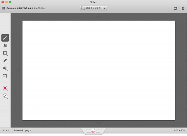 mac-app-skitch-evernote-account-sign-in-02