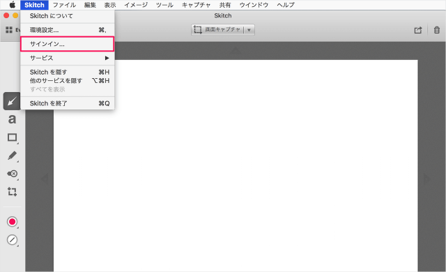 mac-app-skitch-evernote-account-sign-in-03