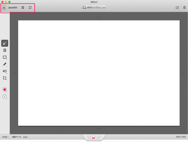 mac-app-skitch-evernote-account-sign-in-07