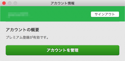 mac-app-skitch-evernote-account-sign-in-08