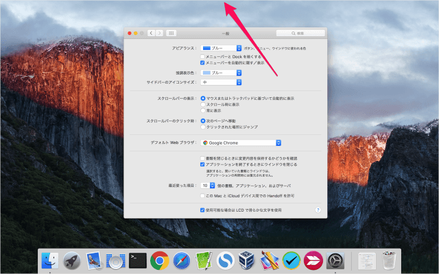 mac-automatically-hide-show-menu-bar-07