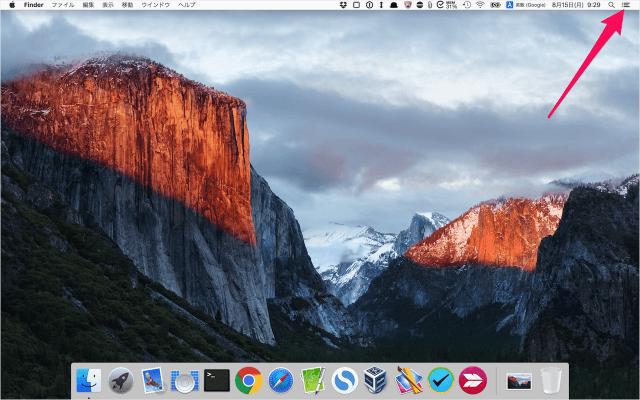mac-notification-not-disturb-02