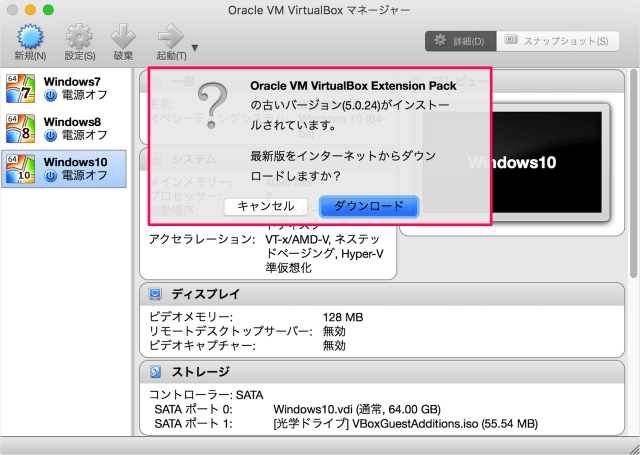 virtualbox-extension-pack-update-02