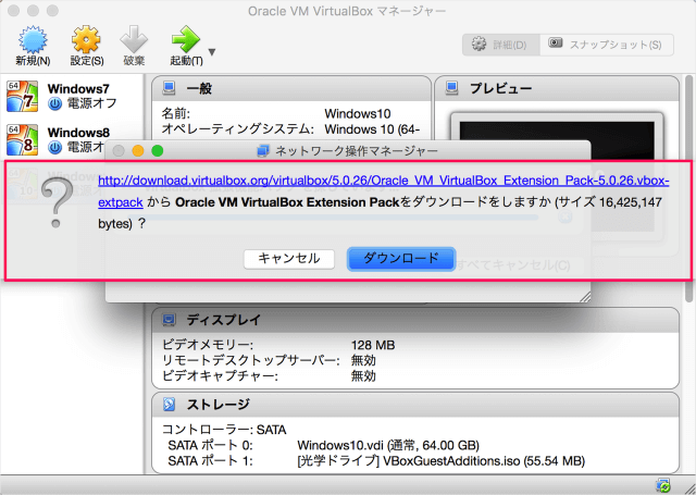 virtualbox-extension-pack-update-04