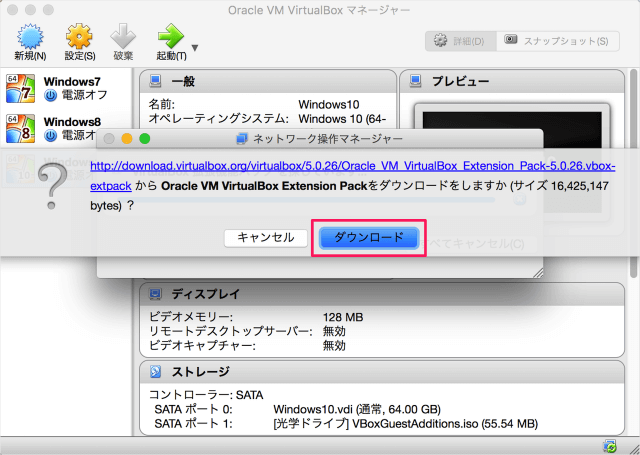 virtualbox-extension-pack-update-05