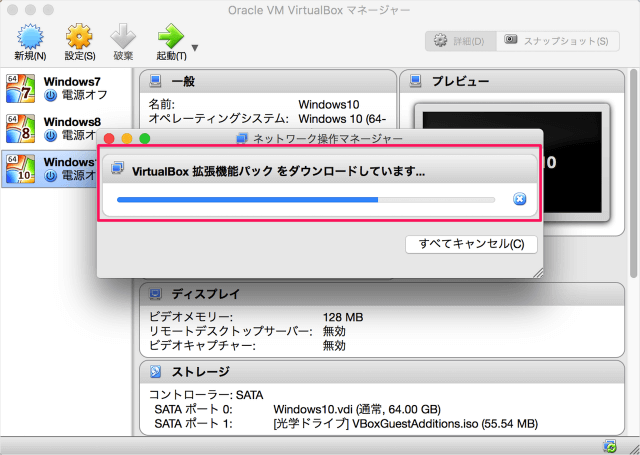 virtualbox-extension-pack-update-06