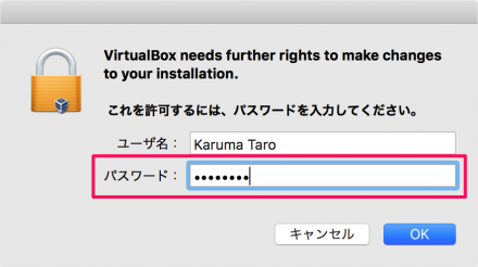 virtualbox-extension-pack-update-12