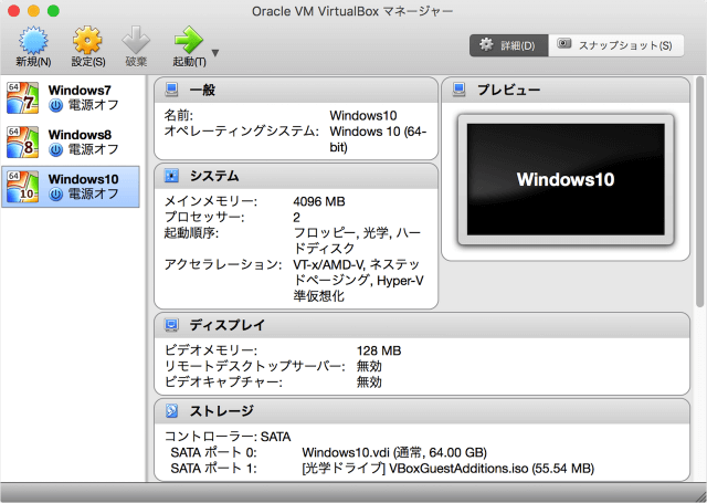 virtualbox-update-settings-02