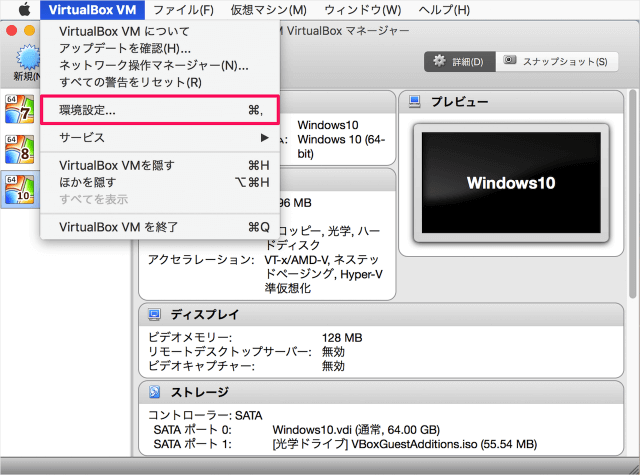 virtualbox-update-settings-03