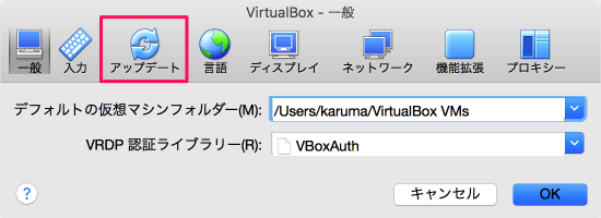 virtualbox-update-settings-04