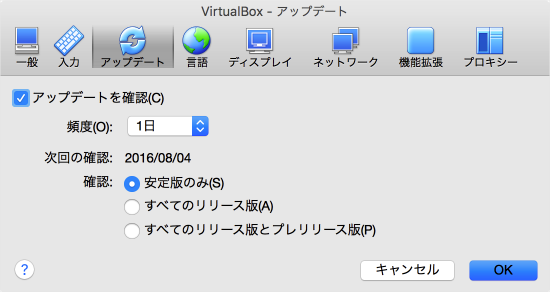 virtualbox-update-settings-05
