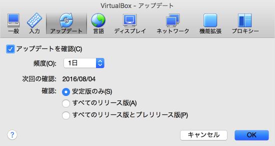 virtualbox-update-settings-05