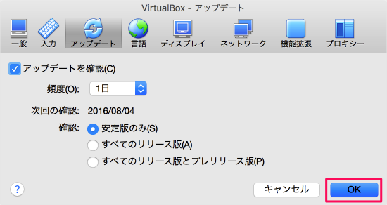 virtualbox-update-settings-09