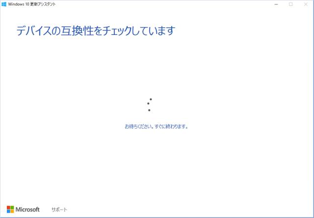 windows-10-anniversary-update-06
