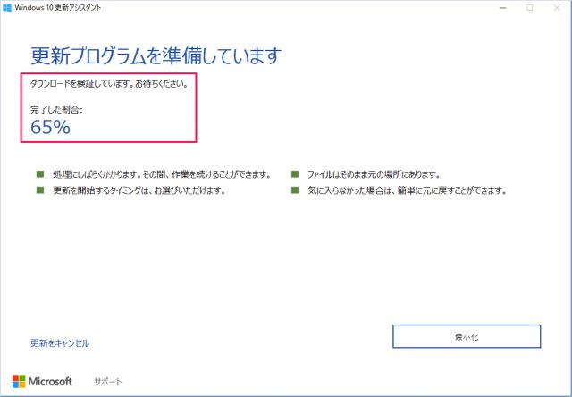 windows-10-anniversary-update-11