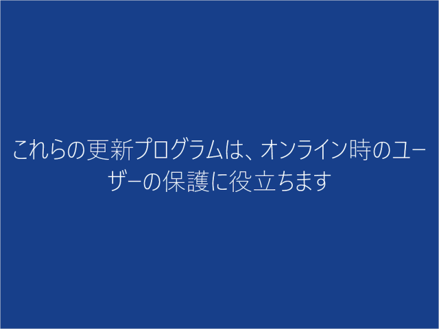 windows-10-anniversary-update-20