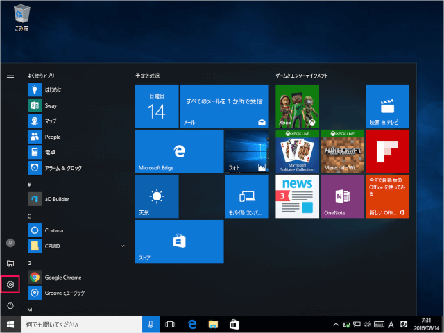 windows-10-anniversary-update-roll-back-previous-version-01