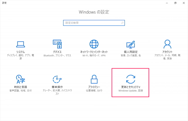 windows-10-anniversary-update-roll-back-previous-version-02