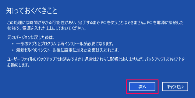 windows-10-anniversary-update-roll-back-previous-version-08