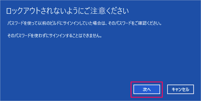 windows-10-anniversary-update-roll-back-previous-version-09