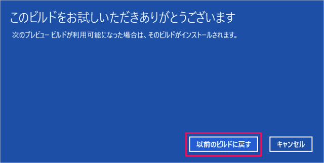 windows-10-anniversary-update-roll-back-previous-version-10