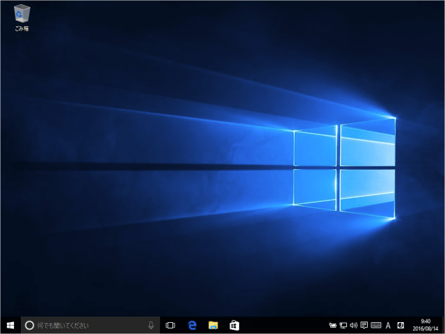 windows-10-anniversary-update-roll-back-previous-version-14
