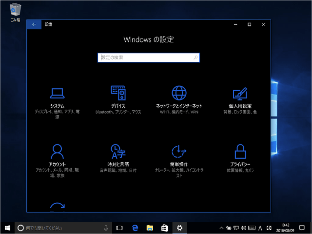 windows-10-app-mode-colors-light-dark-02