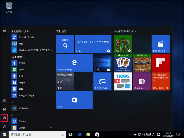 windows-10-app-mode-colors-light-dark-03