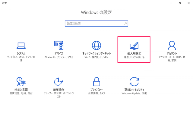 windows-10-app-mode-colors-light-dark-04