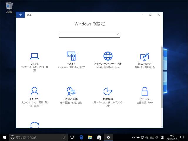 windows-10-app-mode-colors-light-dark-09