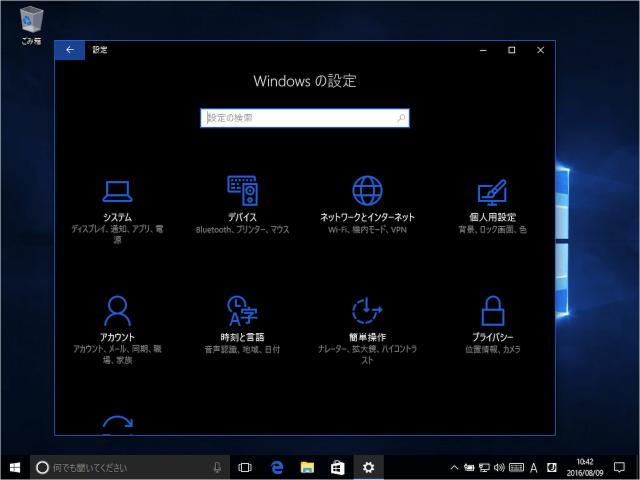windows-10-app-mode-colors-light-dark-10